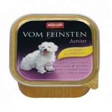 Animonda Vom Feinsten Junior с мясом домашней птицы и сердцем индейки 150 гр. (консервы для щенков и юниоров) (10283)