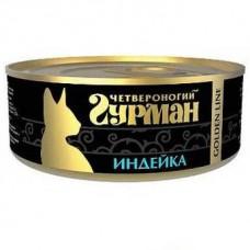 Четвероногий Гурман Голден консервы для кошек индейка натуральная в желе, 100гр. (c36590)