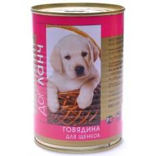 Дог Ланч консервы для щенков Говядина