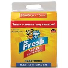 Mr. Fresh Super Подстилки гелевые повышенной впитываемости