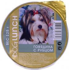 Дог Ланч консервы для собак Говядина с рубцом 125гр. (55180)