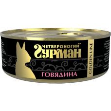 Четвероногий Гурман Голден консервы для кошек говядина натуральная в желе, 100гр. (c36585)