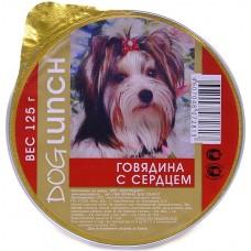 Дог Ланч консервы для собак Говядина с сердцем 125гр. (72813)