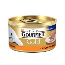 Гурмет Голд паштет для кошек с индейкой, 85гр. (05237)