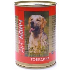 Дог Ланч консервы для собак Говядина