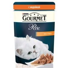Gourmet Perl для кошек кусочки индейки в подливке в/у , 85г (05149)
