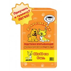 Пелигрин Доброзверики Подстилки впитывающие для приучения котят к туалету 60*40*6 шт (25674)