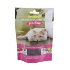 TITBIT Вяленые лакомства для кошек Кусочки из сердца говяжьего 50г (5156)