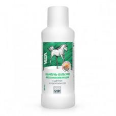 Зоовип Шампунь-бальзам для лошадей восстанавливающий с дегтем и прополисом 500мл. (12432)