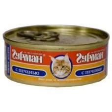 Четвероногий Гурман консервы для кошек мясное ассорти с печенью, 100гр. (05948)