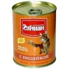 Четвероногий Гурман консервы для кошек мясное ассорти с индейкой, 340гр. (c19427)