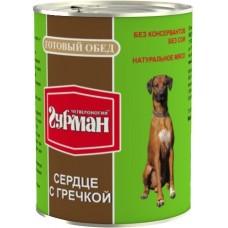 Четвероногий Гурман ГОТОВЫЙ ОБЕД консервы для собак сердце с гречкой, 850гр. (C41693)