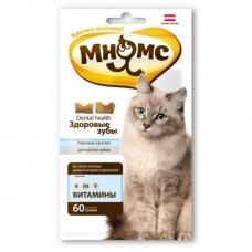 Мнямс Хрустящие подушечки для кошек в ассортименте, 60г
