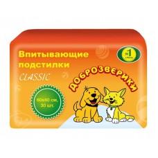 Пелигрин Доброзверики Подстилки впитывающие для животных Классик 40*60 см 30 шт