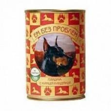 Ем без проблем консервы для собак Говядина с курицей и индейкой 410гр. (20631)