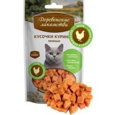 Деревенские лакомства для кошек Кусочки куриные нежные 50 гр (79711342)