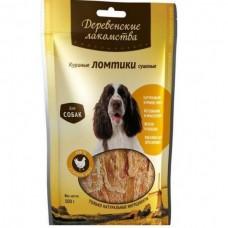 Деревенские лакомства для собак Куриные ломтики сушеные 90г (P12302)