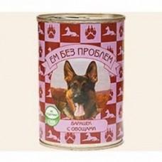 Ем без проблем консервы для собак Барашек с овощами 410гр. (20150)