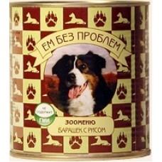 Ем без проблем консервы для собак Барашек с рисом 750гр. (38490)