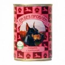 Ем без проблем консервы для собак Говядина с барашком 410гр. (22864)