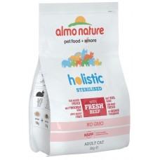 Almo Nature Holistic Adult Sterilised для кастрированных кошек с говядиной и рисом