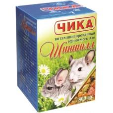 Чика Корм для шиншилл витаминизованная зерносмесь 800гр. (38554)