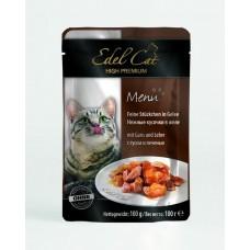 Эдель Кэт (Edel Cat) Консервы для кошек, Гусь и печень в желе 100гр. (05471)