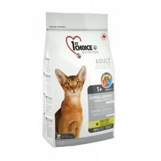 1st Choice HYPOALLERGENIC для кошек Гипоаллергенный с уткой (без зерна)
