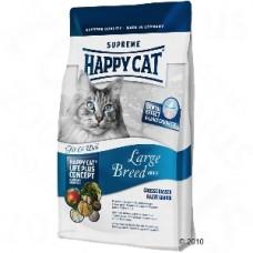 Хэппи Кэт корм для кошек крупных пород (Суприме XL)