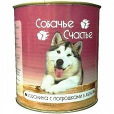 Собачье счастье консервы для собак Баранина с потрошками в желе 750гр. (37408)
