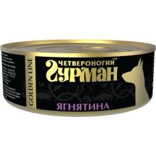 Четвероногий Гурман GOLDEN LINE консервы для собак ягненок натуральная в желе