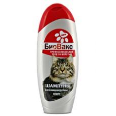 БиоВакс Шампунь для кошек, 305мл.