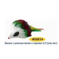 Зверолаш Игрушка для кошек Мышь меховая погремушка с пером, 8,75см. (NTA 514)