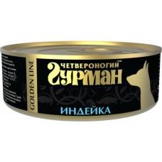 Четвероногий Гурман GOLDEN LINE консервы для собак индейка натуральная в желе