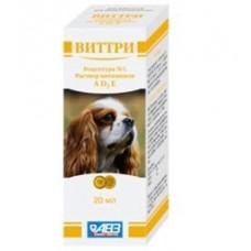АВЗ Виттри-1 раствор витаминов А,D3,E для собак и кошек.