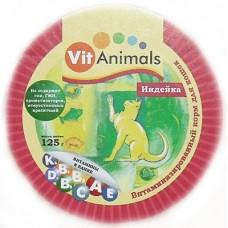 ВитЭнималс консервы для кошек Индейка 125гр. (55194)