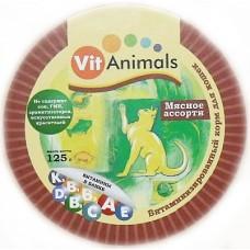ВитЭнималс консервы для кошек Мясное ассорти 125гр. (55195)