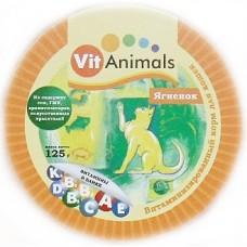 ВитЭнималс консервы для кошек Ягненок 125гр. (55197)