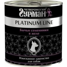 Четвероногий Гурман PLATINUM LINE консервы для собак Бычьи семенники в желе, 240г (C49957/44324)