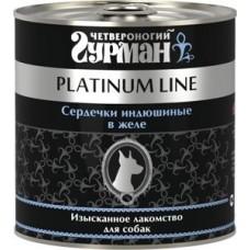 Четвероногий Гурман PLATINUM LINE консервы для собак Сердечки индюшиные в желе, 240гр. (C41694/44102)