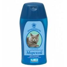 АВЗ Морской Шампунь для кошек, 180мл.