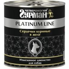 Четвероногий Гурман PLATINUM LINE консервы для собак Сердечки куриные в желе, 240гр. (C29780/44331)