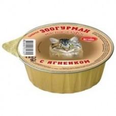 Зоогурман консервы для кошек Мясное суфле с Ягненком 125гр. (22725)