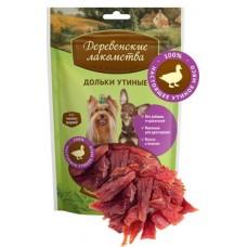 Деревенские лакомства для собак мини-пород Дольки утиные 55 гр (79711533)