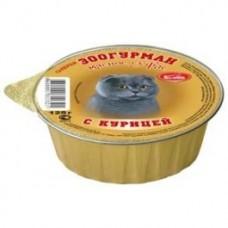 Зоогурман консервы для кошек Мясное суфле с Курицей 125гр. (38488)