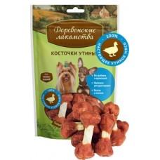 Деревенские лакомства для собак мини-пород Косточки утиные 55 гр (79711526)