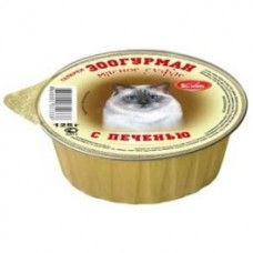 Зоогурман консервы для кошек Мясное суфле с Печенью 125гр. (38489)