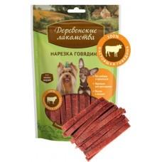 Деревенские лакомства для собак мини-пород Нарезка говядины 55 гр (79711540)