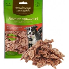 Деревенские лакомства Традиционные для собак Легкое кроличье мелкое 30 гр (79711649)