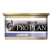 Pro Plan JUNIOR консервы для котят, мусс с курицей, 85гр. (21323)